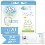 Resim Bio Natural Külot Bez 5 Numara Junior 20 Adet + Bio Natural Islak Havlu Hediyeli
